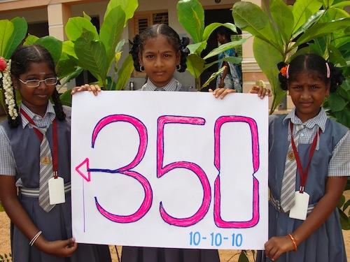 Jawahar Matriculation School had its Annual Day.