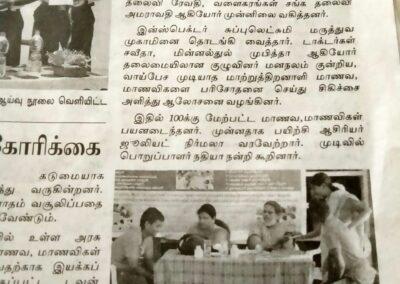 14.12.19 Dinamalar Medical Camp Sp